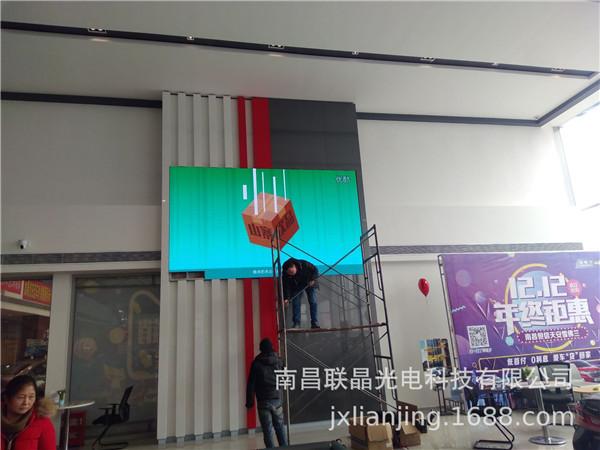 P2室内高清舞台广告全彩LED显示屏小间距会议室LED电子显示屏