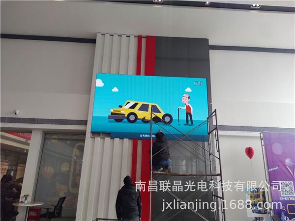 P2.5P3P4室内全彩led显示屏 户内高清电子广告屏幕安装