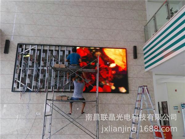 室内Q4高清LED显示屏