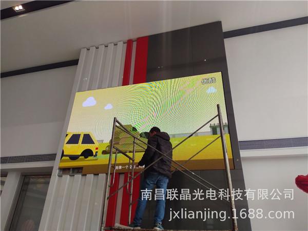 汽车4S店LED显示屏宣传墙